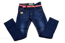 Модни дънки за момичета от 8 до 16 годишни - тъмно сини