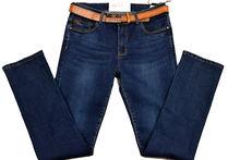 Дамски дънки големи размери - SIMPLY - тъмно сини с колан