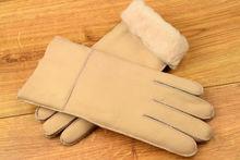 Дамски ръкавици естествена кожа с дебела вата код 031- розови
