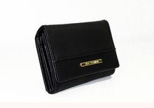 Дамски портфейл  - 516 - черен