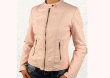 Кожено дамско яке - 1521 - розово