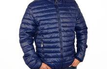 Пролетно - есенно мъжко яке размери от 50 до 58 - 1133 - тъмно синьо