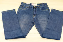 Мъжки дънки макси размер от 34 до 44 - VIMAN - сини