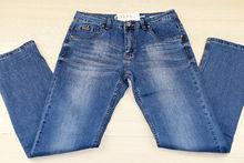 Мъжки дънки макси размер - SIMPLY - сини