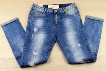Дамски дънки макси размери - M.SARA - сини с кръпки