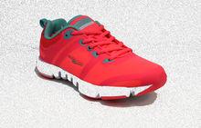 Дамски маратонки - 8012 - розови