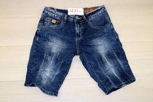 Мъжки къси дънки - YES! BOY - тъмно сини размер от 28 до 38