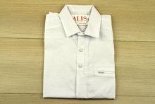 Мъжка риза с къс ръкав - NOSEDA 07 - бяла