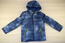 Пролетно - есенно яке за момчета - 4006 - от 8 до 16 г.
