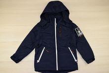 Есенно яке за момчета тъмно синьо със светлоотразителни ленти - 4009 - от 8 до 16 г.