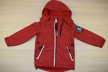 Есенно яке за момчета червено със светлоотразителни ленти - 4009 - от 8 до 16 г.