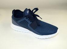 Мъжки маратонки - А 5509 - тъмно сини