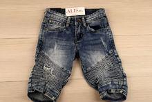 Детски къси дънки за момчета от 4 до 12 г. - сини