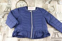 Пролетно-есенно яке за момичета от 4 до 12г. - 1005 -  тъмно синьо