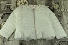 Пролетно-есенно яке за момичета от 4 до 12г. - 1005 - бяло