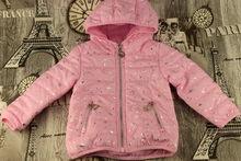 Пролетно/есенно яке за момичета от 1 до 5г. - 9229 - розово