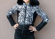 Дамско късо зимно яке