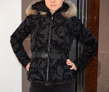 Модно дамско яке